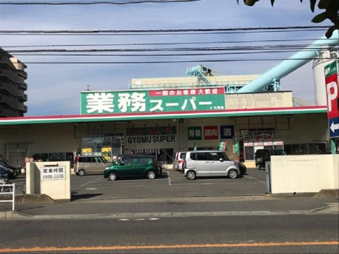 ここ から 近く の 業務 スーパー